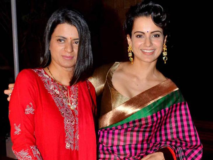 कंगना रनोट ने बताया एसिड अटैक के बाद योग ने कैसे की बहन रंगोली की मदद, बोलीं- चेहरा आधा जल गया था, आंख की रोशनी चली गई थी|बॉलीवुड,Bollywood - Dainik Bhaskar