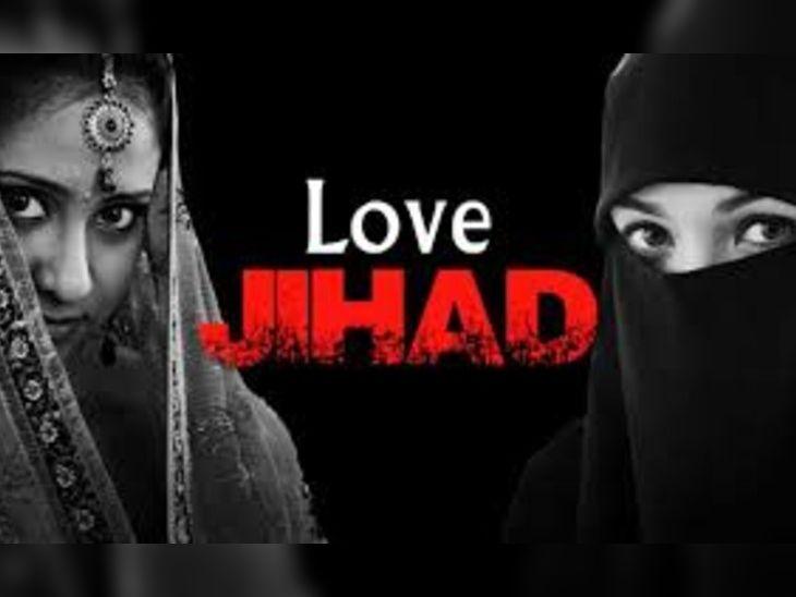 वापी में युवती को शादी का लालच दे विधर्मी युवक भगा ले गया, दोनों इंदौर से मिले|गुजरात,Gujarat - Dainik Bhaskar