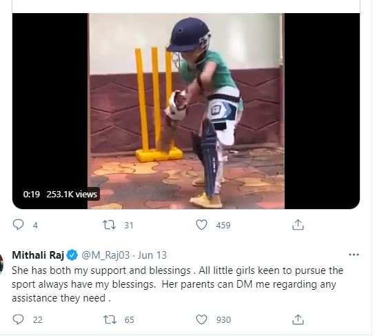 भारतीय महिला क्रिकेट टीम की कप्तान मिताली राज ने की जमकर तारीफ