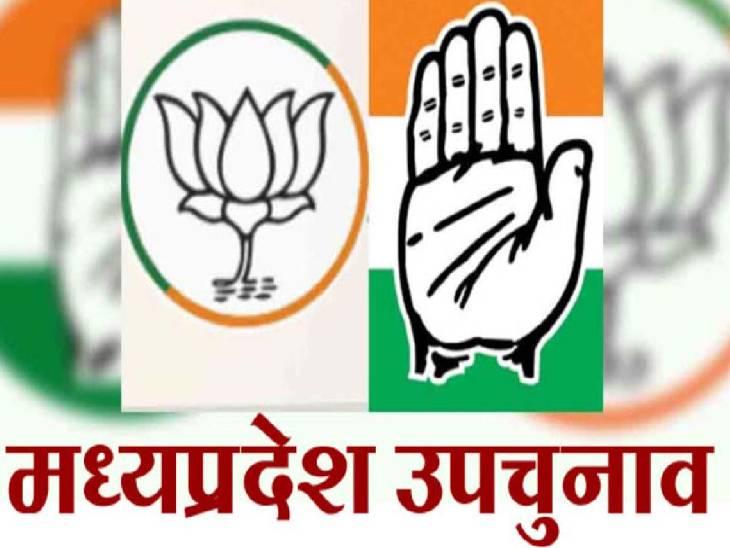 सरकारी मशीनरी से लेकर राजनीतिक दलों ने शुरू की तैयारी, निर्वाचन आयोग की तीन साल से जमे अधिकारियों पर नजर सतना,Satna - Dainik Bhaskar