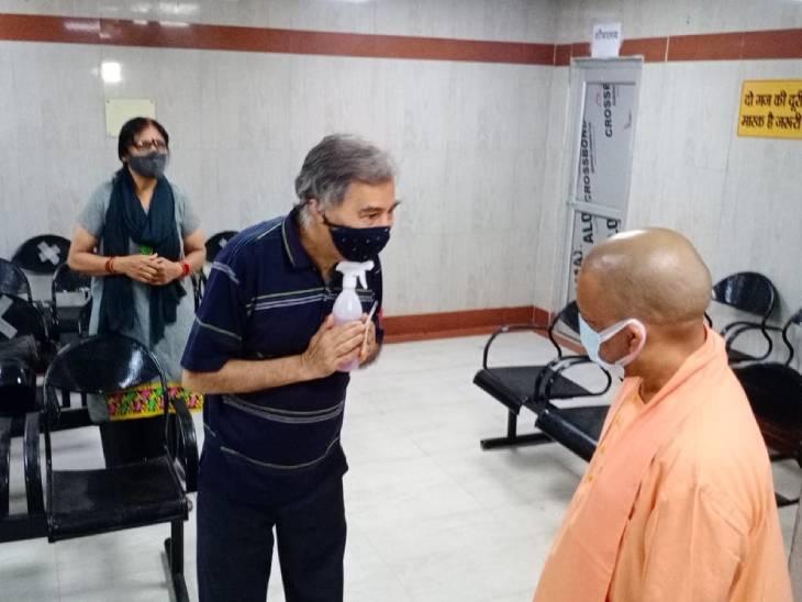 CM योगी ने सिविल अस्पताल में टीकाकरण का जायजा लिया; हर दिन 14,250 लोगों को टीका लगाने का लक्ष्य लखनऊ,Lucknow - Dainik Bhaskar