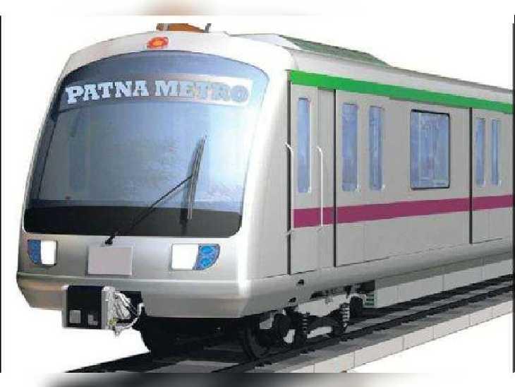 पटना मेट्रो अक्टूबर 2024 में कैसे हाेगी चालू डिपो के लिए अबतक जमीन अधिग्रहण नहीं|पटना,Patna - Dainik Bhaskar