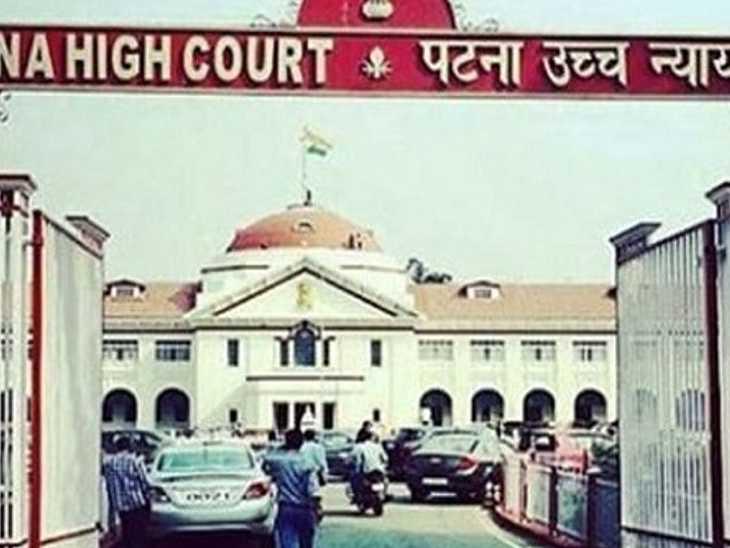हाईकोर्ट के सवाल उठाने के बाद पहले जिला स्तर पर कमेटी बनी तो प्रदेश में मौत की संख्या 3951 बढ़ी, अब राज्य स्तर की कमेटी बनाई गई|पटना,Patna - Dainik Bhaskar