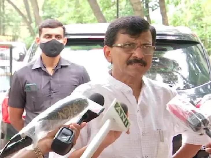 संजय राउत बोले-तीनों दलों को CM उद्धव का समर्थन, हम बाघ की सेवा करने वाले हैं, चूहों के जाल में नहीं फंसते हैं|महाराष्ट्र,Maharashtra - Dainik Bhaskar