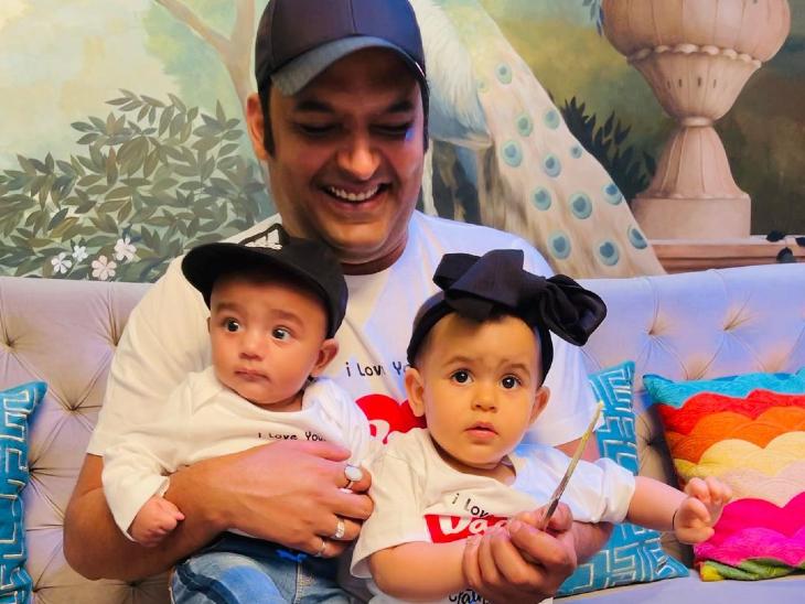 कपिल शर्मा ने शेयर की दोनों बच्चों की फोटो, बोले-पब्लिक डिमांड पर अनायरा और त्रिशान पहली बार एक साथ टीवी,TV - Dainik Bhaskar