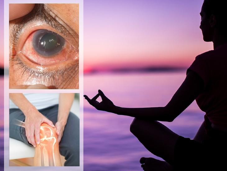 आर्थराइटिस और ग्लूकोमा के इलाज में योग असरदार, यह थैरेपी की तरह काम करता है; सूजन और घाव को घटाने का काम करता है|लाइफ & साइंस,Happy Life - Dainik Bhaskar