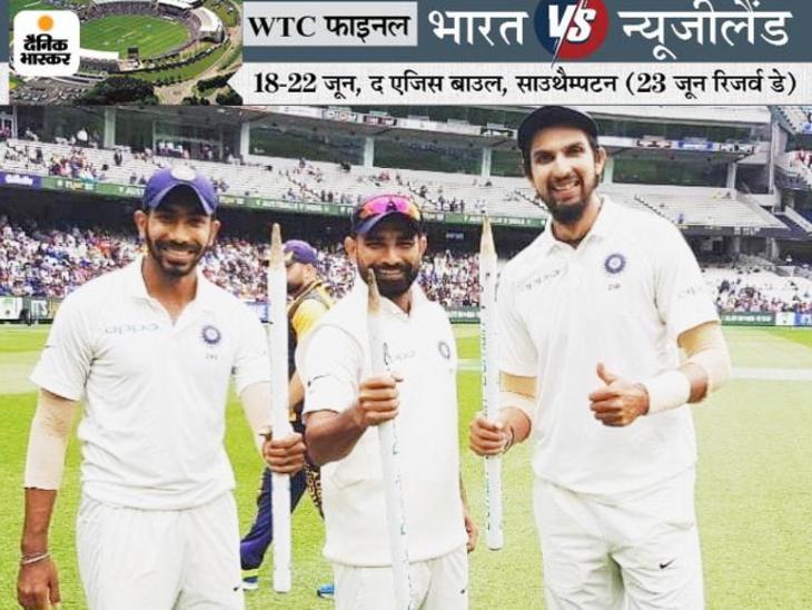 न्यूजीलैंड के साइमन डूल ने कहा- स्विंग बॉलर की कमी के कारण मैच में पिछड़ी टीम इंडिया, बुमराह और शमी कंसिस्टेंट नहीं थे|क्रिकेट,Cricket - Dainik Bhaskar