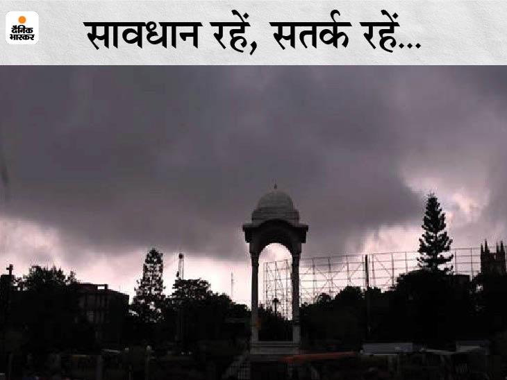 पटना, गया, जमुई सहित 6 जिलों में भारी बारिश का अलर्ट, बाकी 32 जिलों में हल्की से मध्यम स्तर की वर्षा होगी, गंगा की रफ्तार थमी|बिहार,Bihar - Dainik Bhaskar