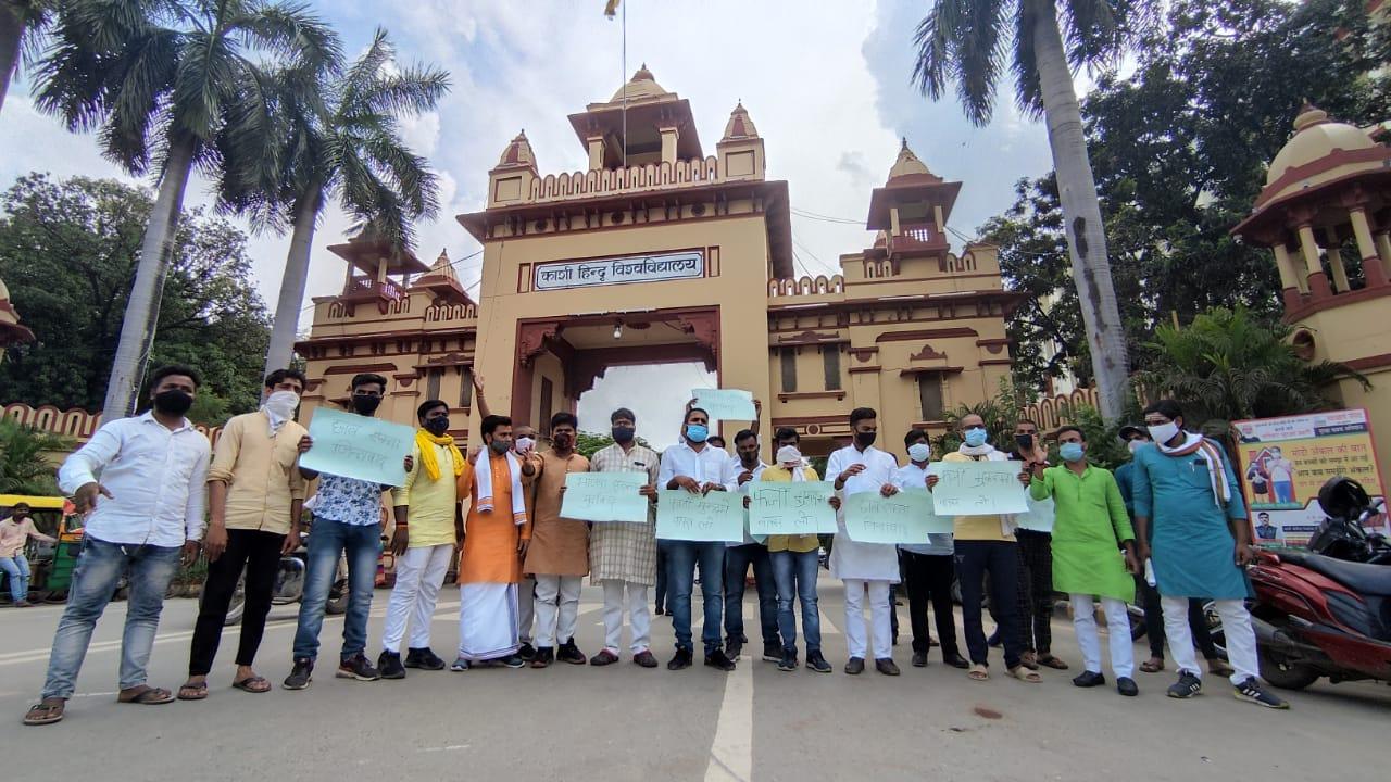 वाराणसी में NSUI सदस्यों ने BHU के सामने किया प्रदर्शन, बोले- नहीं हटा एक्ट तो प्रदेशभर में आंदोलन होगा वाराणसी,Varanasi - Dainik Bhaskar