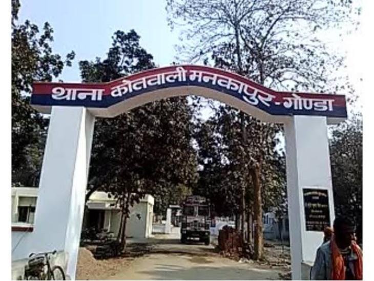 दो लाख का ऑफर देकर दबंगों ने युवती को घर से किडनेप किया, पिता की तहरीर पर पुलिस ने किया गिरफ्तार अयोध्या,Ayodhya - Dainik Bhaskar