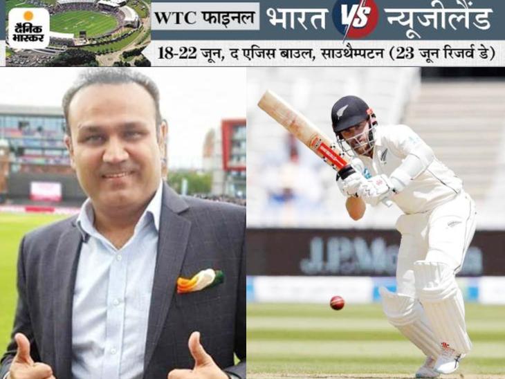 सोशल मीडिया पर सोते हुए डॉगी का वीडियो शेयर किया, लिखा- मैदान पर कुछ इस तरह ही नजर आए केन|क्रिकेट,Cricket - Dainik Bhaskar