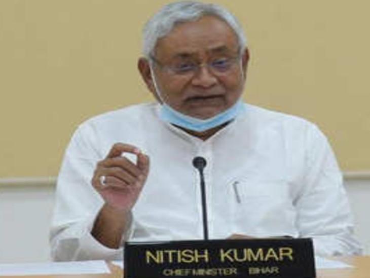 मुख्यमंत्री नीतीश कुमार। - Dainik Bhaskar