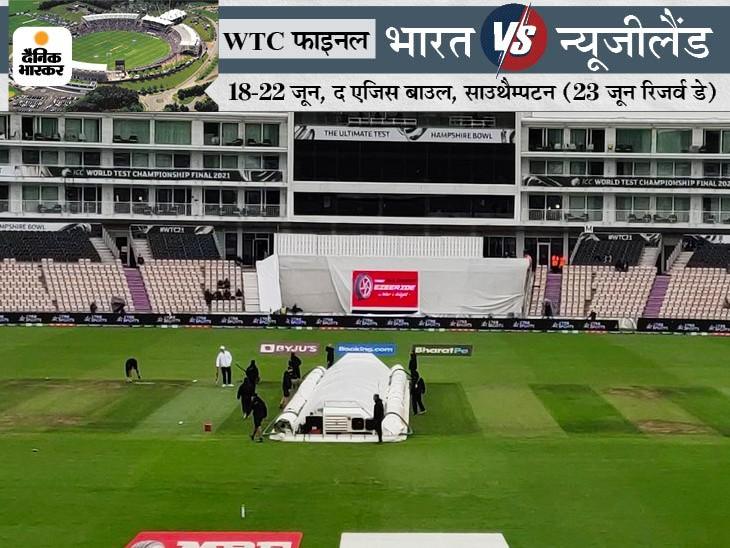 मैच शुरू होने से ठीक पहले बारिश होने के कारण खेल शुरू होने में एक घंटे की देरी हुई।
