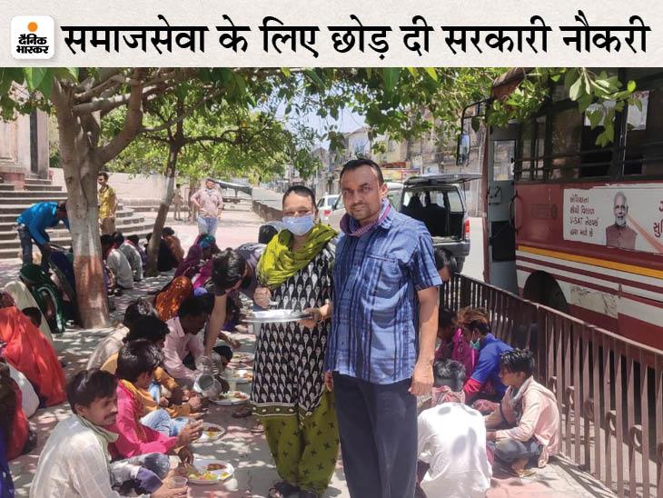 लोगों की मदद का ऐसा जुनून कि गुजरात के इस दंपति ने नि:संतान रहने का फैसला किया, 30 साल से गरीबों के लिए चला रहे मुफ्त रसोई|DB ओरिजिनल,DB Original - Dainik Bhaskar