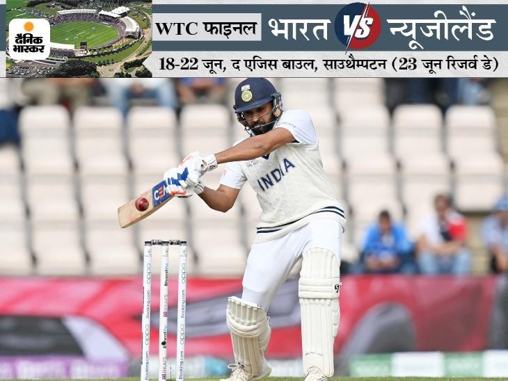 रोहित शर्मा 30 रन बनाकर पवेलियन लौटे। टिम साउदी ने उन्हें LBW किया।