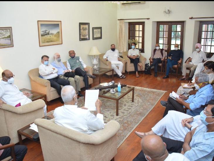 शरद पवार के घर हुई मीटिंग का एजेंडा थर्ड फ्रंट नहीं; राकांपा नेता ने कहा- मीटिंग उन्होंने नहीं बुलाई|देश,National - Dainik Bhaskar