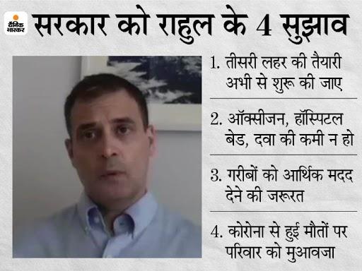 कांग्रेस नेता ने कहा- प्रधानमंत्री का फोकस बंगाल पर था; लोगों की जान PM के आंसुओं से नहीं ऑक्सीजन से बचाई जा सकती थी|देश,National - Dainik Bhaskar
