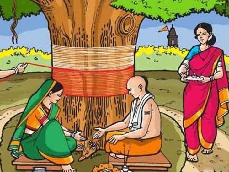 गुरुवार को इस पर्व पर किया जाएगा सौभाग्य बढ़ाने वाला वट सावित्री व्रत धर्म,Dharm - Dainik Bhaskar