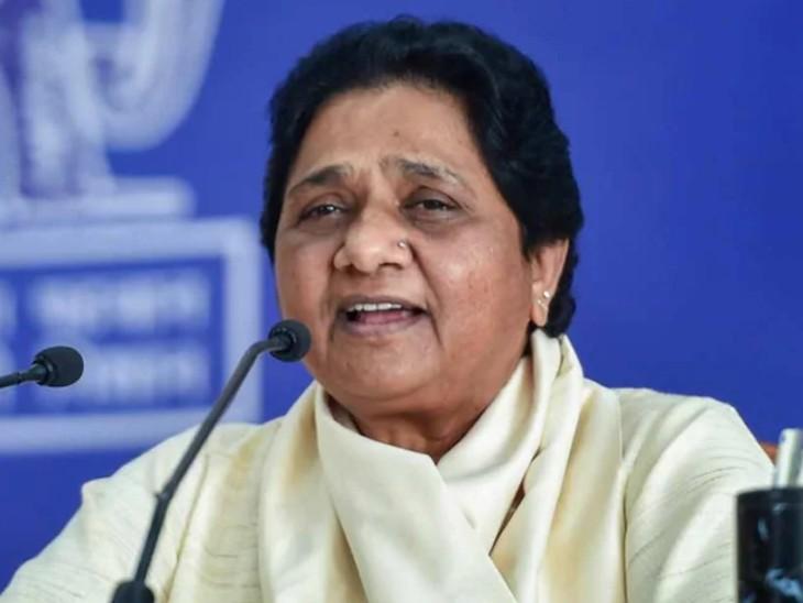 मायावती ने लिखा- जम्मू कश्मीर के 14 नेताओं की बैठक बुलाना सही फैसला, इससे राज्य में भरोसा बढ़ेगा लखनऊ,Lucknow - Dainik Bhaskar