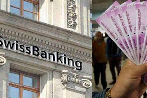 रईसों की तिजोरी स्विस बैंक; जमा धन में स्विट्जरलैंड को टक्कर दे रहा हॉन्गकॉन्ग विदेश,International - Dainik Bhaskar
