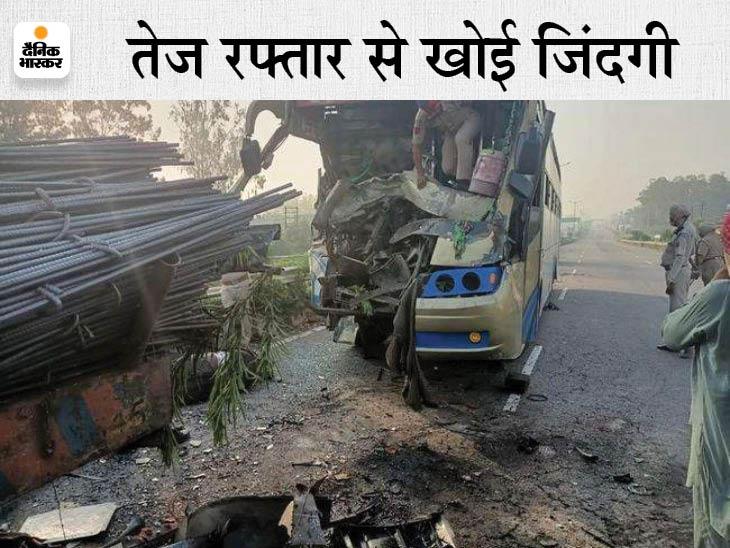 टक्कर इतनी जोरदार थी कि दोनों वाहनों के परखच्चे उड़ गए। - Dainik Bhaskar