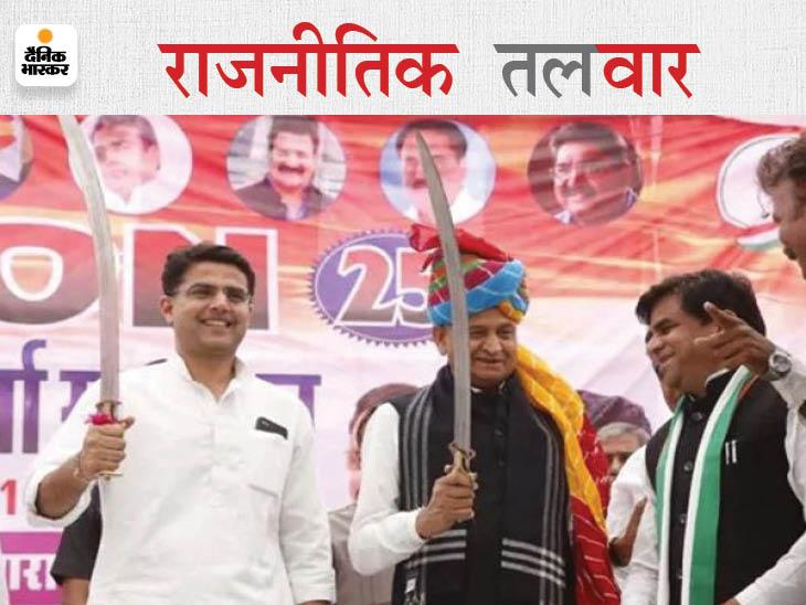 कांग्रेस में आए 13 निर्दलियों और 6 बसपा विधायकों के खिलाफ पार्टी के प्रत्याशी; सोनिया को चिट्ठी लिखकर कहा- ठगा महसूस कर रहे|जयपुर,Jaipur - Dainik Bhaskar