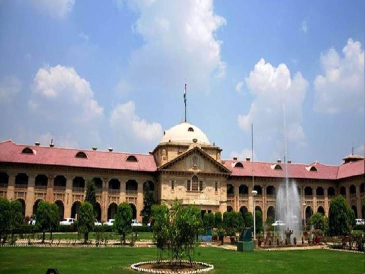इंटरमीडिएट के बाद D.El.Ed करने वाले 69000 शिक्षक भर्ती में चयन के लिए योग्य करार प्रयागराज (इलाहाबाद),Prayagraj (Allahabad) - Dainik Bhaskar