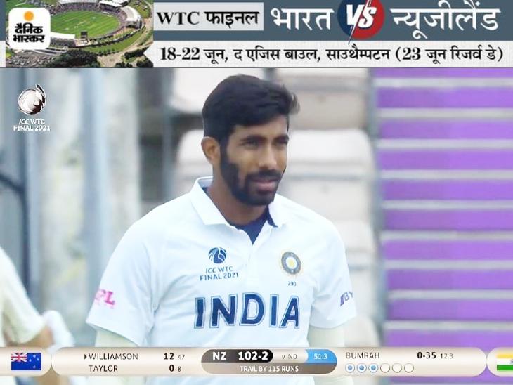 बुमराह फाइनल की जर्सी पहनकर वापस लौटे और फिर बॉलिंग की। हालांकि मैच में उन्हें एक भी विकेट नहीं मिला।