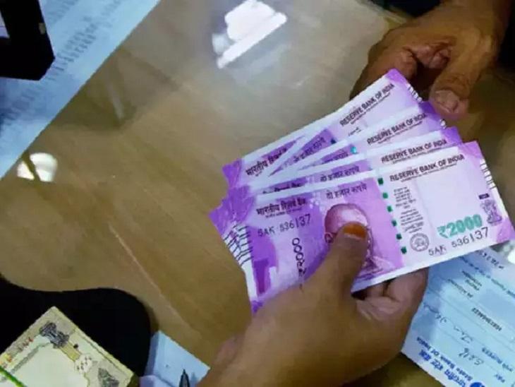 5 साल में लोन लिया हुआ पैसा लौटाना होगा वापस। (प्रतीकात्मक फोटो) - Dainik Bhaskar