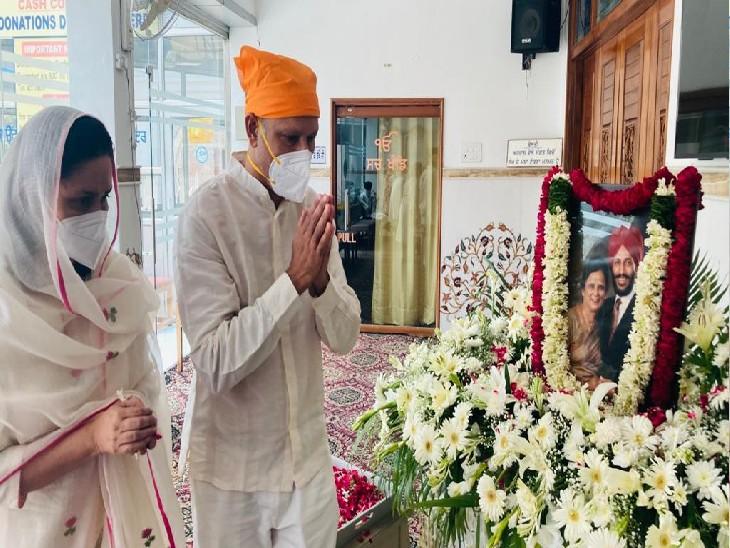 सेक्टर 8 गुरुद्वारा में फ्लाइंग सिख के लिए अंतिम अरदास; परिवार समेत 50 लोग हुए शामिल, श्रद्धांजलि देने को सोशल मीडिया पर जुड़े प्रशंसक|चंडीगढ़,Chandigarh - Dainik Bhaskar