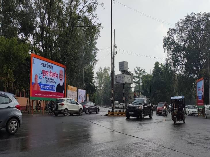 लखनऊ में हुई बारिश, चिपिचिपी गर्मी से अभी नहीं मिलेगी राहत;मौसम विभाग ने 17 जिलों में जारी किया येलो अलर्ट|लखनऊ,Lucknow - Dainik Bhaskar
