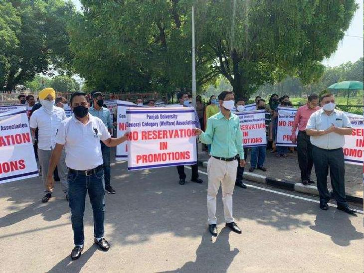 बुधवार को PU के VC के ऑफिस के सामने 100 से अधिक नॉन टीचिंग इंप्लॉइज के प्रमोशन में रोटेशन सिस्टम लागू करने का विरोध किया और इस फैसले को तुरंत वापस लेने की मांग की है। - Dainik Bhaskar