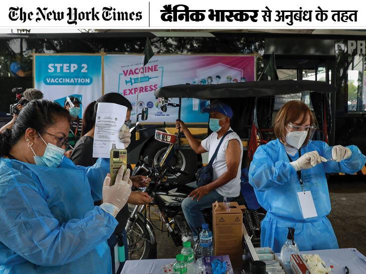फिलिपींस के राष्ट्रपति बोले- अगर वैक्सीनेशन से इनकार किया तो जेल जाने के लिए तैयार रहो|विदेश,International - Dainik Bhaskar