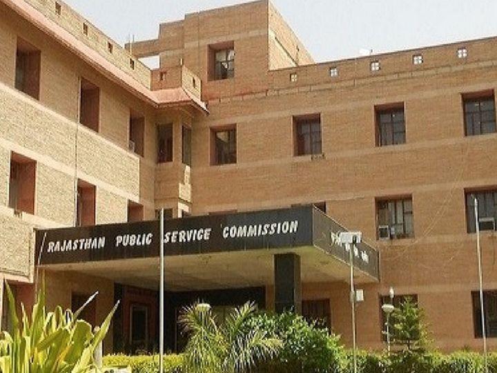आयोग ने गुरुवार को परीक्षा आयोजन की संशाेधित तिथि जारी की। - Dainik Bhaskar