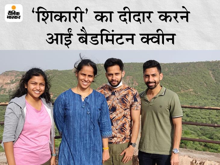 फैमिली के साथ लेपर्ड सफारी की, दो घंटे तक झालाना में रही, फिर पिंकसिटी में आमेर महल से हवामहल तक घूमने निकली बैडमिंटन खिलाड़ी, टिकट भी खरीदा|जयपुर,Jaipur - Dainik Bhaskar