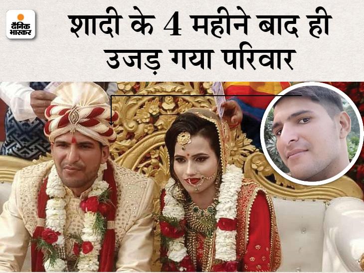 शाहजहांपुर के महिला थाने में तैनात थी युवती, वहीं साथी सिपाही से हो गया प्यार; पति लखनऊ में रहता था लखनऊ,Lucknow - Dainik Bhaskar