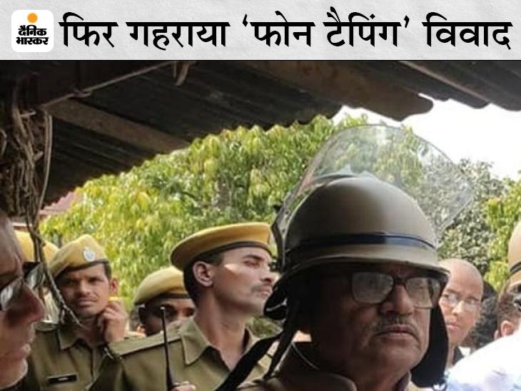 महेश जोशी आज दिल्ली क्राइम ब्रांच के सामने पेश नहीं हुए, आगे भी नहीं होंगे; बोले- जिस टेप के आधार पर FIR उसमें आवाज गजेंद्र सिंह की|जयपुर,Jaipur - Dainik Bhaskar