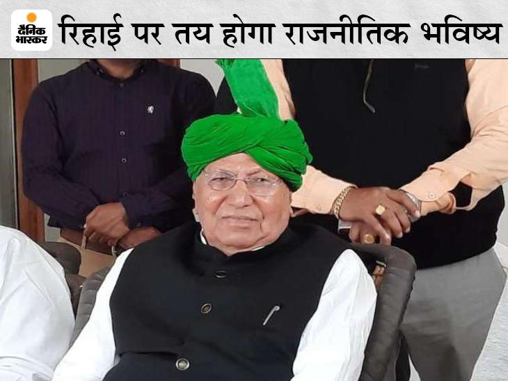 4 बार हरियाणा के मुख्यमंत्री रह चुके हैं ओम प्रकाश चौटाला। - Dainik Bhaskar