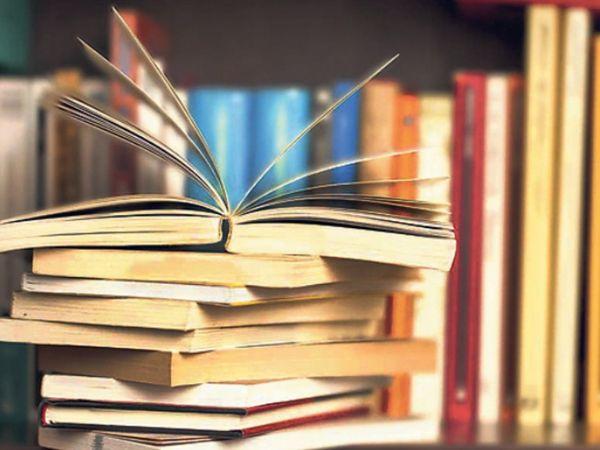 स्टूडेंट्स के खातों में आएंगे किताबों के पैसे, शिक्षक जुटा रहे डेटा|रोहतक,Rohtak - Dainik Bhaskar