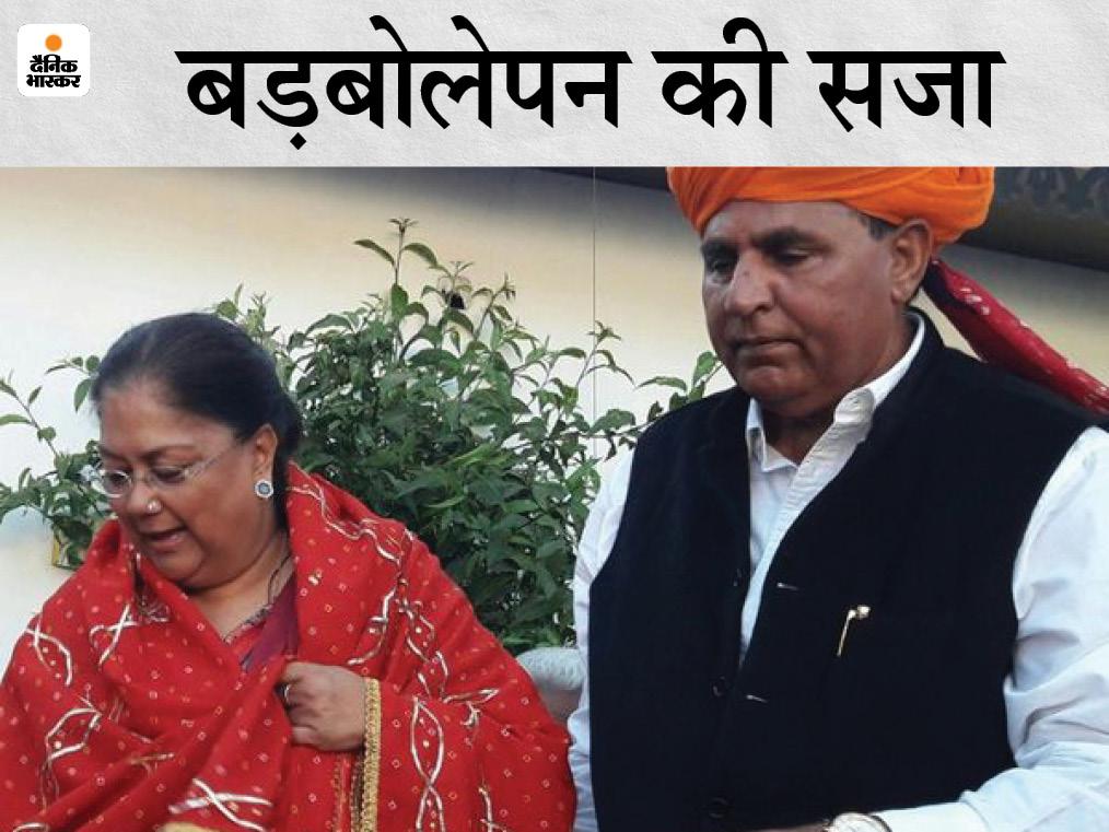 वसुंधरा राजे के साथ रोहिताश शर्मा (फाइल फोटो) - Dainik Bhaskar