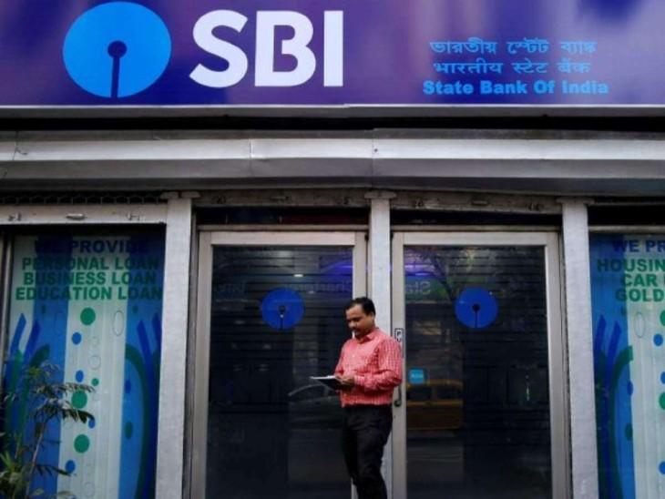 एसबीआई का आरोग्यम हेल्थकेयर बिजनेस लोन कोविड लोन बुक के तहत आएगा। इसे बैंक ने रिजर्व बैंक के नियमों के तहत बनाया है - Dainik Bhaskar