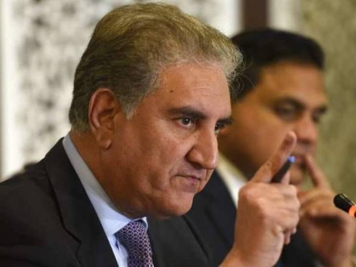 विदेश मंत्री कुरैशी बोले- मोदी की कश्मीरी नेताओं से मीटिंग ड्रामा, इससे कुछ हासिल नहीं होगा विदेश,International - Dainik Bhaskar