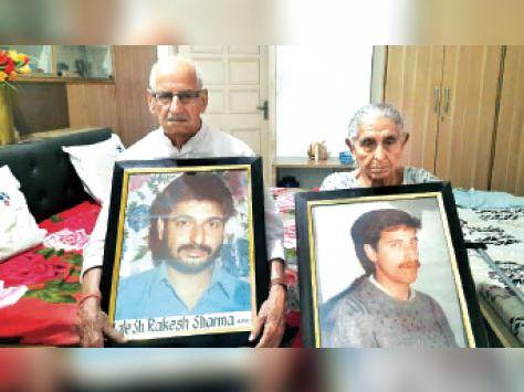 'तरस' की आस में बीते 31 बरस; विधायकों के बेटों को नौकरी मिली तो छलक उठे आतंकवाद से पीड़ित परिवारों के आंसू पंजाब,Punjab - Dainik Bhaskar