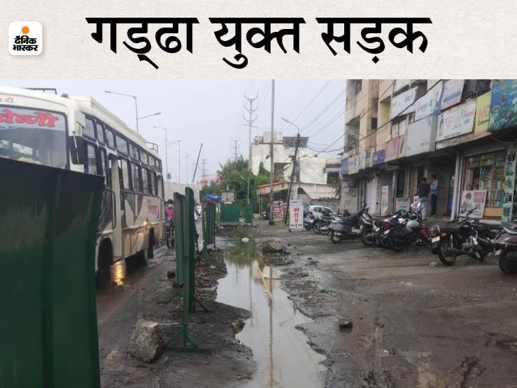 सुभाषनगर ब्रिज से ट्रैफिक शुरू नहीं होने से सर्विस लेन ही सहारा, आधी सड़क खुदी पड़ी है; यहां से गुजरना बड़ी चुनौती भोपाल,Bhopal - Dainik Bhaskar