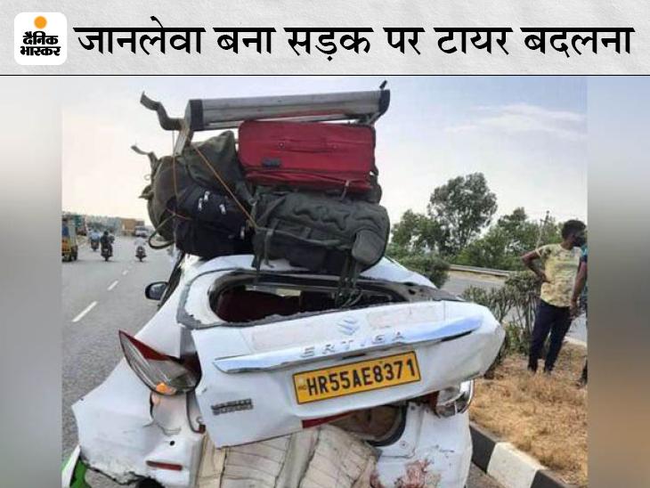रोहतक में हादसे में क्षतिग्रस्त हुई टैक्सी, जिसमें देश के कई राज्यों के फौजी ड्यूटी पर वापस लौट रहे थे। - Dainik Bhaskar