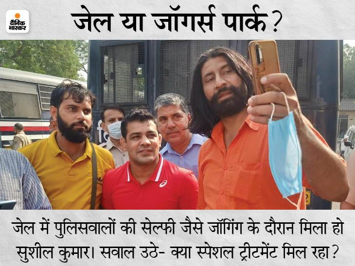 सुशील कुमार को तिहाड़ शिफ्ट करते वक्त पुलिसकर्मियों ने ली सेल्फी, मुस्कुराता हुआ दिखा हत्या का आरोपी|स्पोर्ट्स,Sports - Dainik Bhaskar