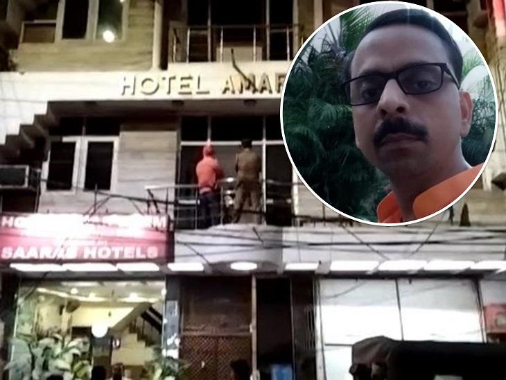 चारबाग के होटल के रूम से आ रही थी भयानक बदबू, दरवाजा तोड़ा तो लटकता मिला युवक का शव; पांच दिन से था लापता|लखनऊ,Lucknow - Dainik Bhaskar