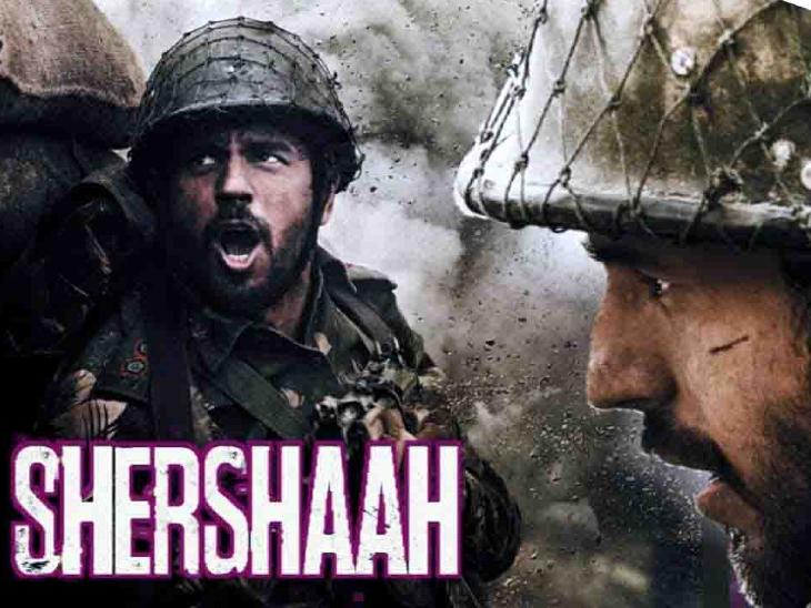 OTT पर रिलीज होगी फिल्म 'शेरशाह', निर्माता शब्बीर बॉक्सवाला बोले- एक साल तक हमने फिल्म की रिलीज का इंतजार किया है|बॉलीवुड,Bollywood - Dainik Bhaskar