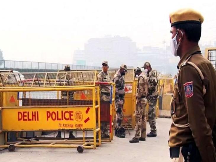 किसान आंदोलन को नुकसान पहुंचा सकती है ISI, दिल्ली पुलिस हाई अलर्ट पर; आज सिविल लाइन समेत 3 मेट्रो स्टेशन 4 घंटे रहेंगे बंद|देश,National - Dainik Bhaskar