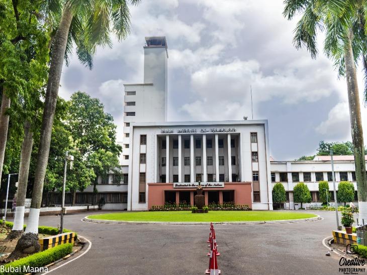 IIT खड़गपुर ने परीक्षा के लिए जरूरी डॉक्यूमेंट्स की लिस्ट जारी की, नोटिफिकेशन के जरिए दी जानकारी|करिअर,Career - Dainik Bhaskar